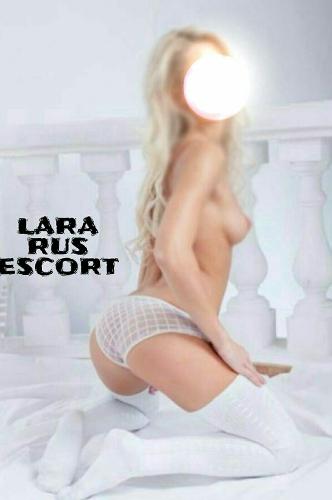 Seksi Afet Lara